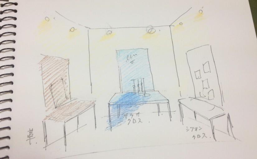 Rooms33出展 episode5 搬入