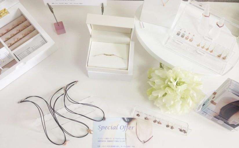 Aire Jewelry プチ展示会 & ミニコンサート付きワインパーティーのお知らせ