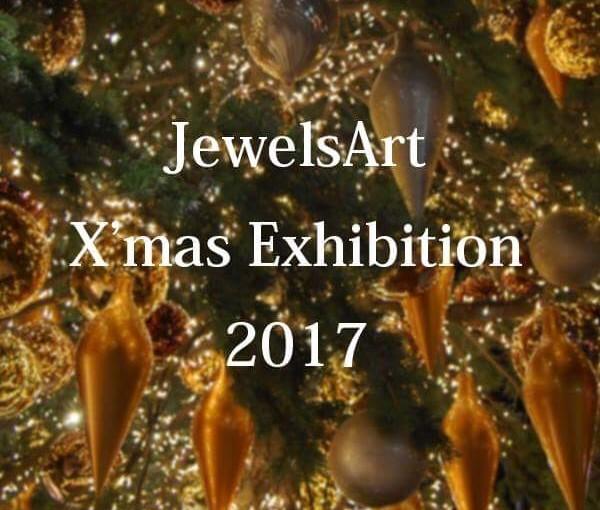 JewelsArt 2017 : ジュエリー展示販売会のお知らせ