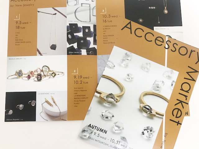【イベント出展】恵比寿三越 Accessory Market by New Jewelry